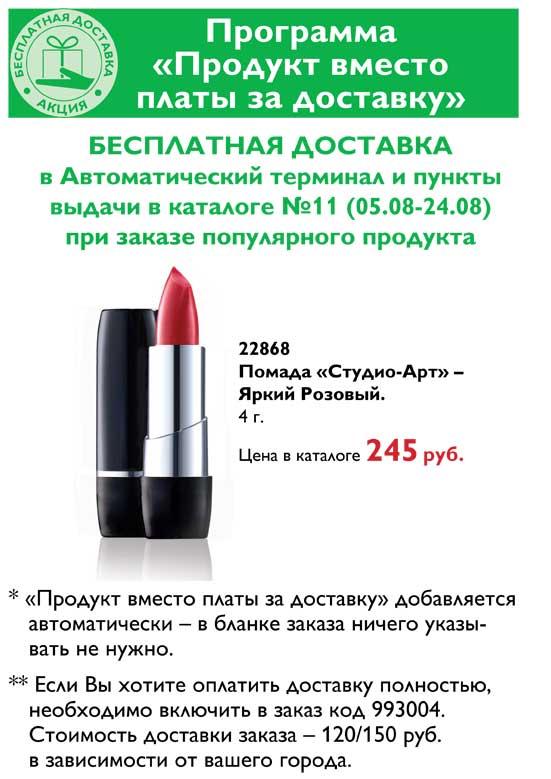 16302182-1481500008-Postamats