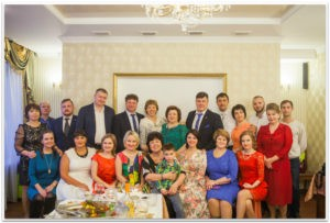Салон Успеха Ольги Кибис-2017