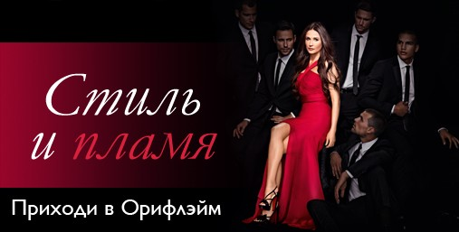 Banner_RED_507x257