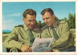 Гагарин и Титов