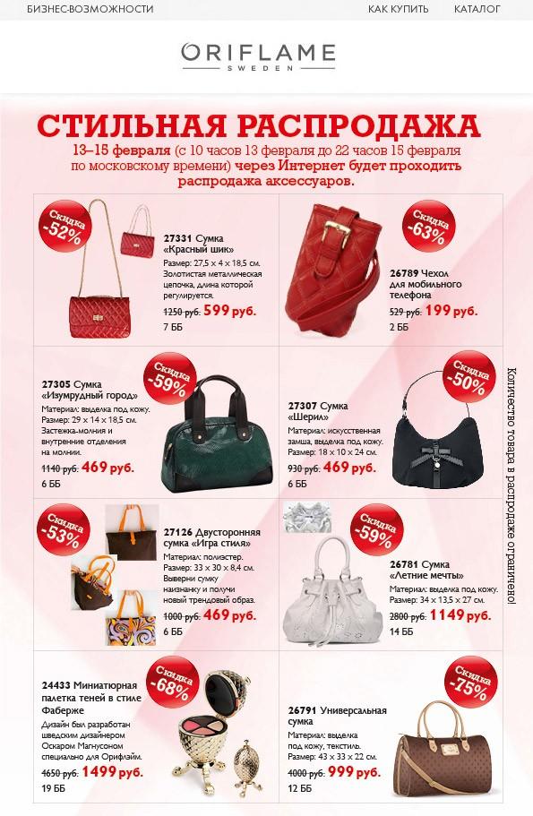 Sales13-15