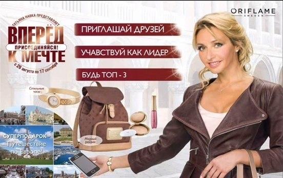 Tatyana Navka-1