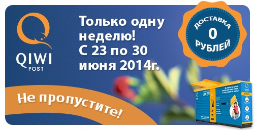 oriflame-ru-free-delivery-banner