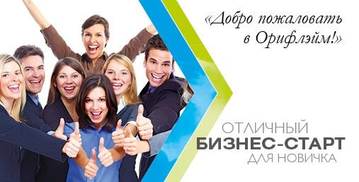 startovaya